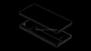 Huawei P40 Pro renders