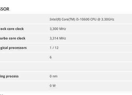 Le Core i5-10600 débarque avec du 6C/12T, l'Hyper-Threading est activé