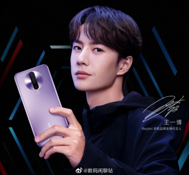 Official poster of Redmi K30 shows off the quad camera on the back of the 5G model