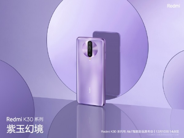 Redmi exec confirms 4G variant of Redmi K30 is on its way, specs leak on TENAA