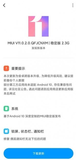 Redmi K20 devices get new MIUI 11 update, this time with Android 10