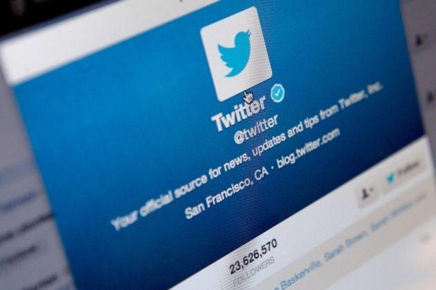 Twitter interdit l'utilisation des PNG animés