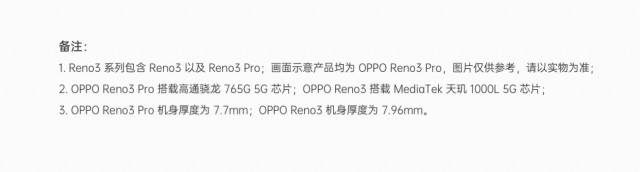 The boilerplate at Oppo's website