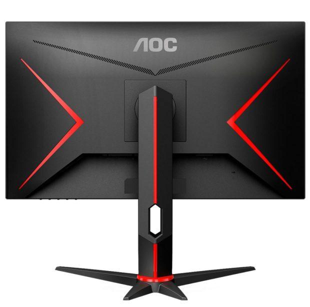 Moniteur Gaming AOC Q27G2U