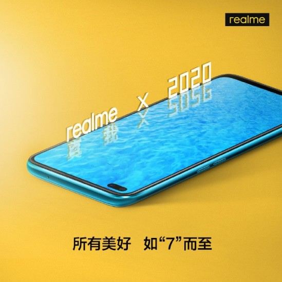 Realme X50 5G punch hole display and dual selfie camera shown off in latest poster