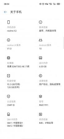 Realme X2 screenshots