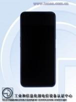 Realme X50 5G TENAA photos