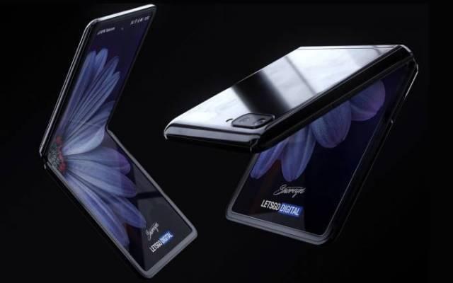 Samsung Galaxy Z Flip February 14 ATT