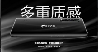 Oppo Find X2 Pro leaked images