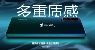 Oppo Find X2 leaked images