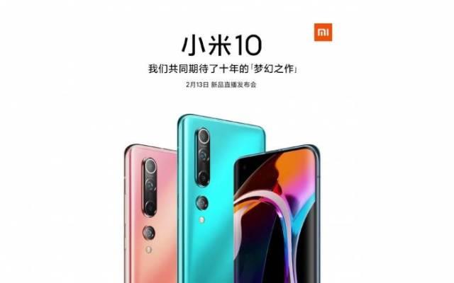 Xiaomi Mi 10 Images