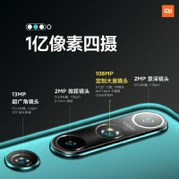 The Xiaomi Mi 10 boasts a 108MP camera