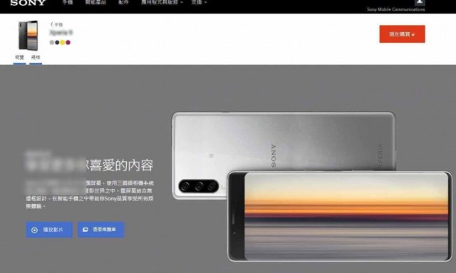 Sony Xperia 1.1 to match Galaxy S20+ camera specs, Xperia 9 leaked