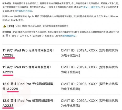 Apple lists four new iPad Pro models by mistake