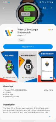 Wear OS By Google App On Samsung Galaxy Store