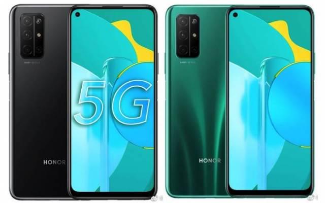 Honor 30S 5G Phone
