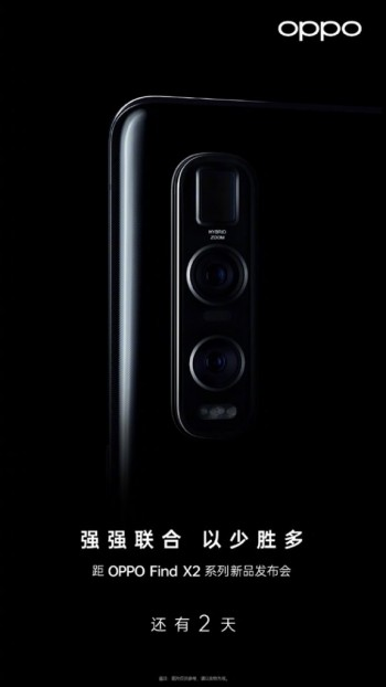 Take a closer look of the Oppo Find X2 Pro periscope camera