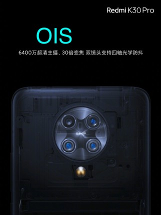 Redmi K30 Pro and K30 Pro Zoom version camera details