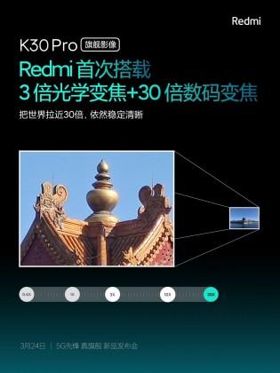 Redmi K30 Pro camera details