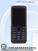 New Nokia feature phone (photos by TENAA)