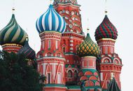 La place rouge de Moscou en Russie - Facebook