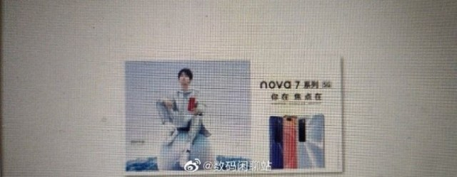 Leaked ad shows Huawei nova 7 phones will have curved screens with dual punch holes