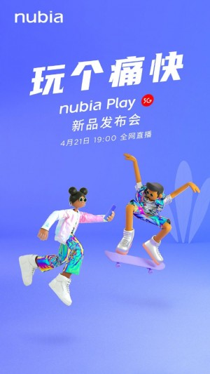 New phone called nubia Play to arrive on April 21 with 5G