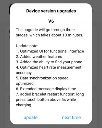 Realme Band gets its first major update, adds some missing features