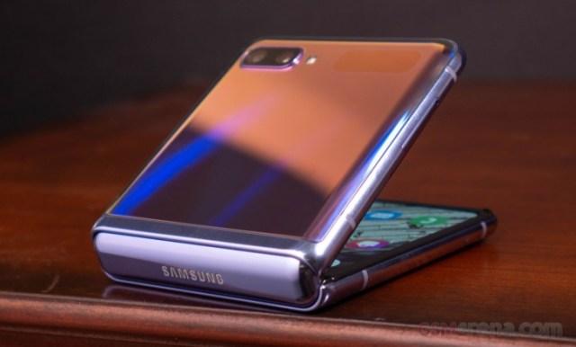 Samsung Galaxy Z Flip 4G