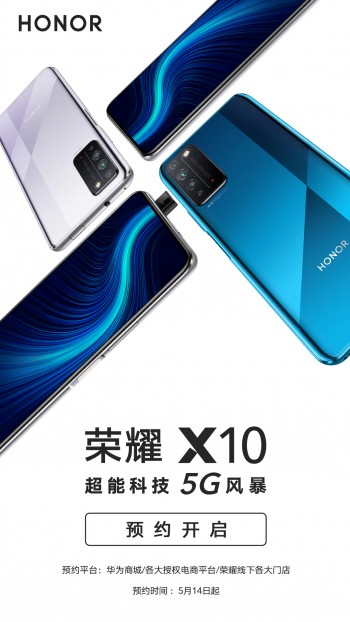 Honor X10 5G design reveled in official poster, preliminary specs in tow