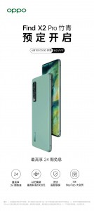 Green vegan leather option for the Oppo Find X2 Pro now available for pre-order