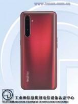 Realme X50 Pro Player on TENAA