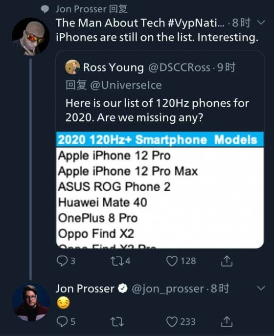 Apple's iPhone 12 Pro and 12 Pro Max will have 120Hz displays, be thinner
