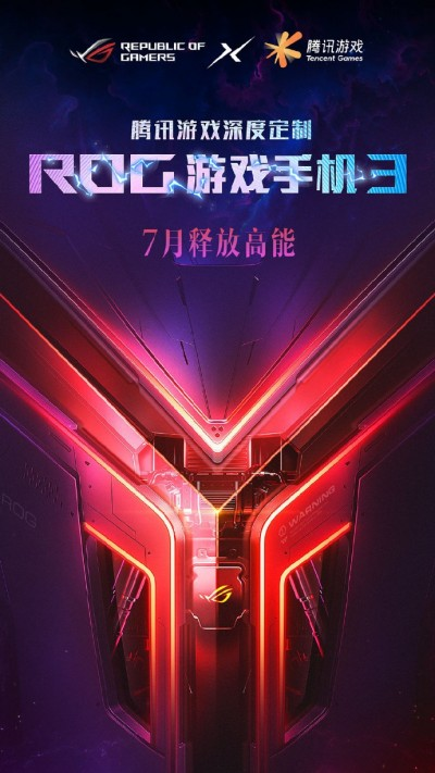 Asus ROG Phone 3 confirmed to arrive in July
