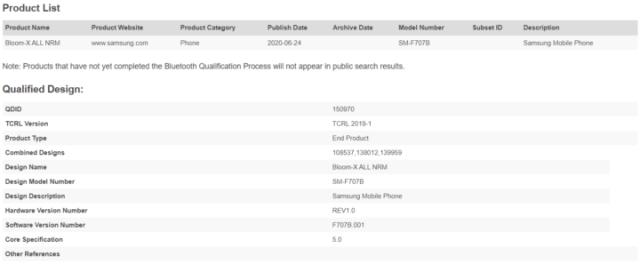 Samsung Galaxy Z Flip 5G SM-F707B Bluetooth Certification