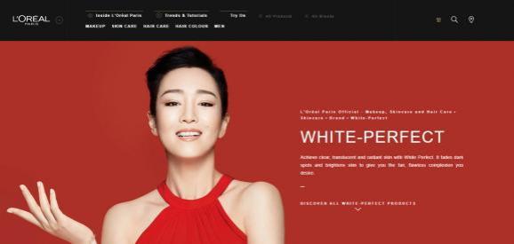 """Capture d\'écan du site internet hong-kongais de L\'Oréal vantant sa gamme de cosmétique \""""White Perfect\"""", le 27 juin 2020."""