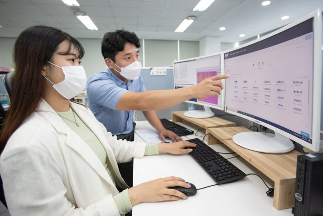 Samsung SAFE Cloud Design Platform