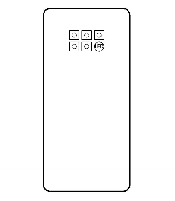 Samsung Smartphone Patent Six-Camera