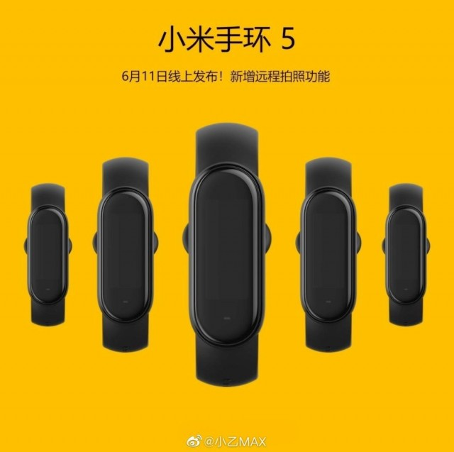 Xiaomi Mi Band 5 coming on June 11 with camera remote feature