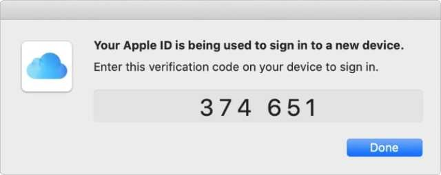 Two-factor authentication six-digit code