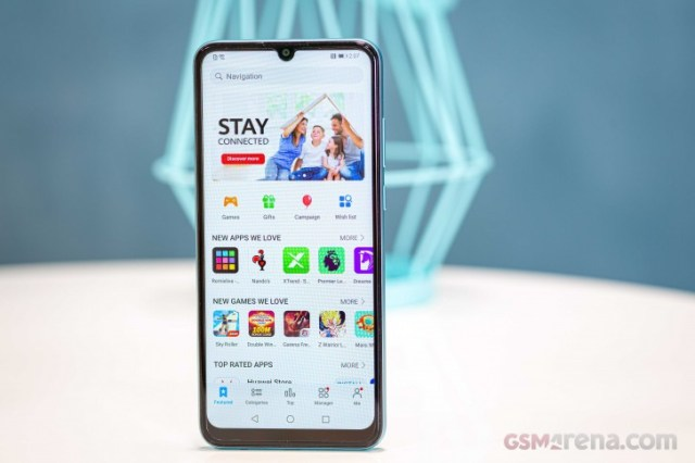 Honor offers gift packages for users linking AppGallery with popular games and apps