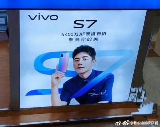 Various vivo S7 teasers