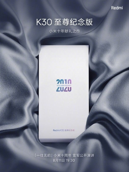 Commemorative Redmi K30 to officially arrive on August 11