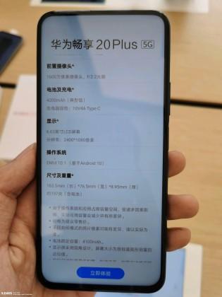 Huawei Enjoy 20 Plus specs