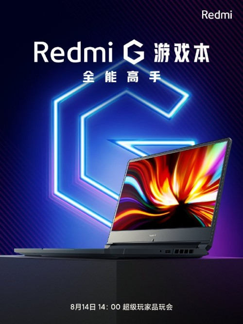 Redmi teases its gaming laptop Redmi G for August 14