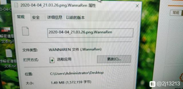 wannaren-extension.jpg