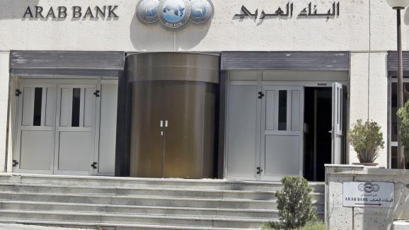 Le bureau principal d'Arab Bank est situé à Amman (Jordanie), ici le 16 août 2014.