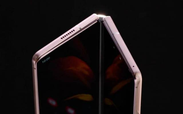 Samsung Galaxy Z Fold S Concept Image