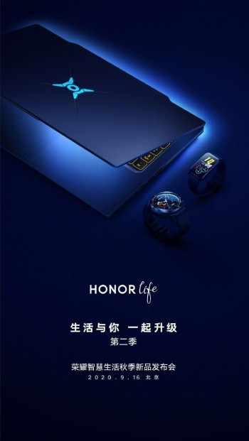 Honor Hunter is a gaming laptop launching on September 16