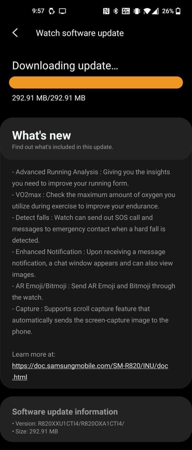 Samsung Galaxy Watch Active 2 Tizen 5.5 One UI 2.0 Update India Changelog